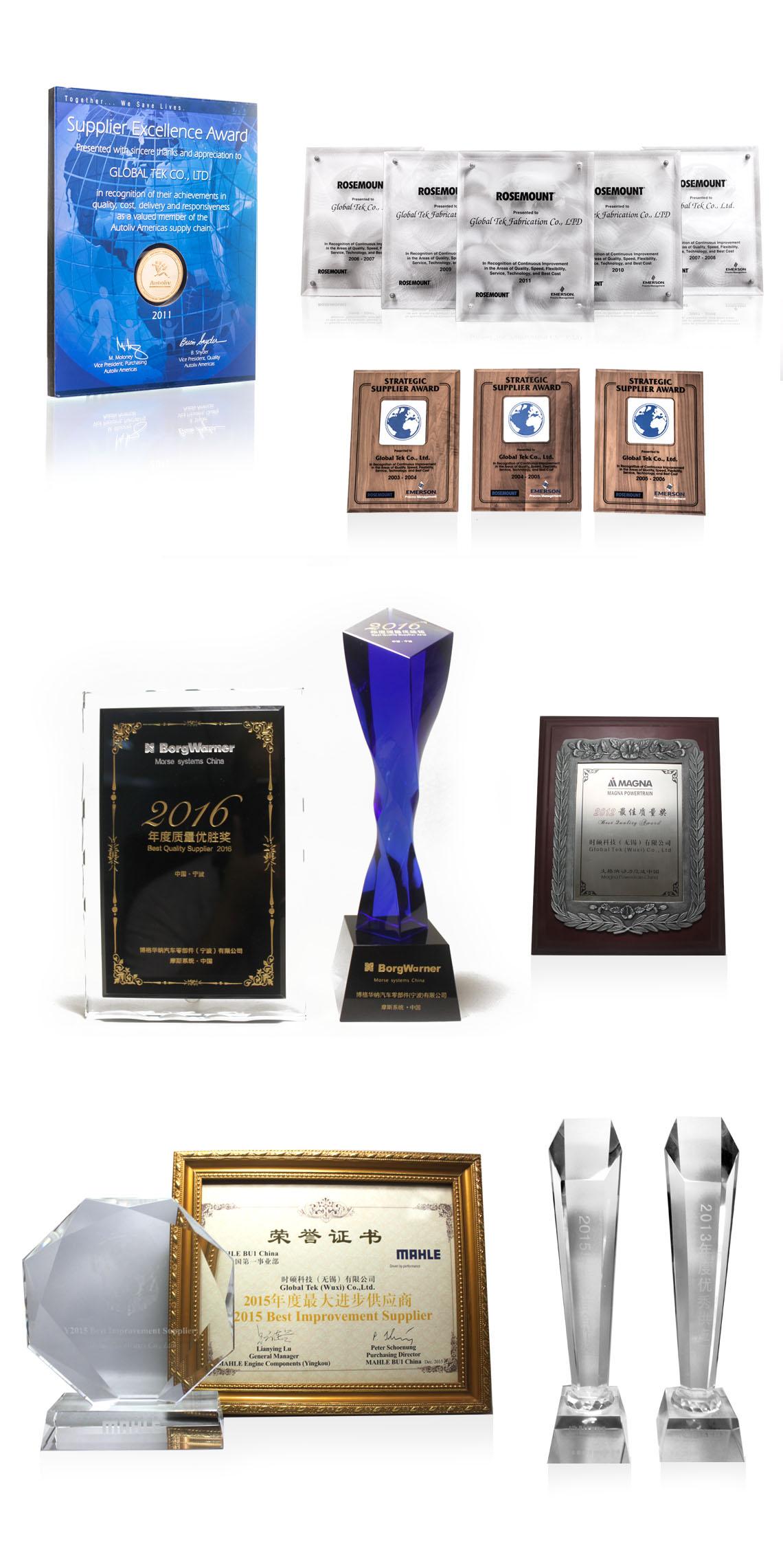 award-1-6